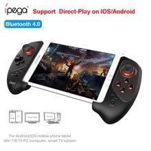 IPEGA PG 9083S PG9083S geri çekilebilir kablosuz bluetooth oyun denetleyicisi Gamepad iOS Android için akıllı telefon, tablet PC, TV kutusu tv