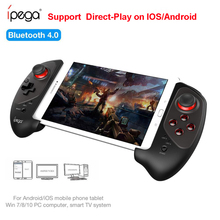 iPEGA PG 9083S PG9083S Retractable Wireless Bluetooth Game Controller Gamepad for iOS Android smart phone, tablet PC, TV box tv