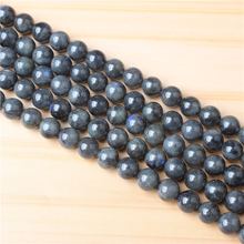 Glitter Stone 4/6/8/10/12mm Natural Gem Stone Polished Smooth Round Beads For Jewelry Making DIY Bracelets