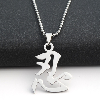Stainless Steel Logo Chinese Characters Text Permanent Symbol Endure Letter Word Charm Pendant Necklace Jewelry