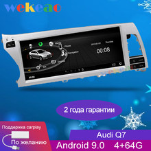Wekeao Wide Screen 10.25'' Android 9.0 Car Radio Automotivo For Audi Q7 Android Auto GPS Navigation 2007-2015(China)