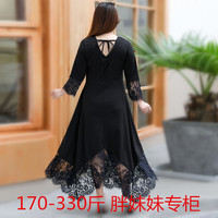 2020 new autumn Korean lace patchwork belly covering thin 7 sleeve dress