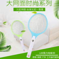 Electric Mosquito Swatter LED Rechargeable Swatter Safe Large Mesh Anti Mosquito Useful Product Special Offer