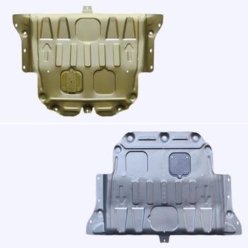 Lsrtw2017 Car Engine Chassis Guard Board for Skoda Kodiaq Karoq 2016 2017 2018 2019 2020 Durable Waterproof Accessories