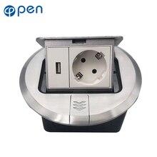 купить All Aluminum Silver Panel Pop Up Floor Socket 16A Russia Spain EU Standard Power Outlet With USB Charging Port 5V 1A по цене 684.53 рублей