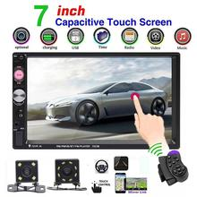Camera 7023B 7inch Bluetooth-Player Interconnect Card with 4/8 LED Rear 2-Din Inserter