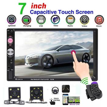 7023B 7 Inch 2 Din Car MP5 / MP3 Bluetooth Player Card Inserter U Disk Radio Mobile Phone Interconnect with 4/8 LED Rear Camera image
