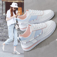 Small white shoes women's new Korean versatile casual women's shoes breathable sports board shoes