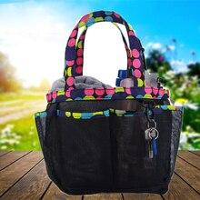 Quick Dry Storage Bag…