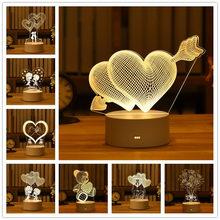Regalo de San Valentín, lámpara 3D de amor, luz LED nocturna acrílica, oso, regalo de San Valentín, oso rosa, regalo, decoración de Pascua