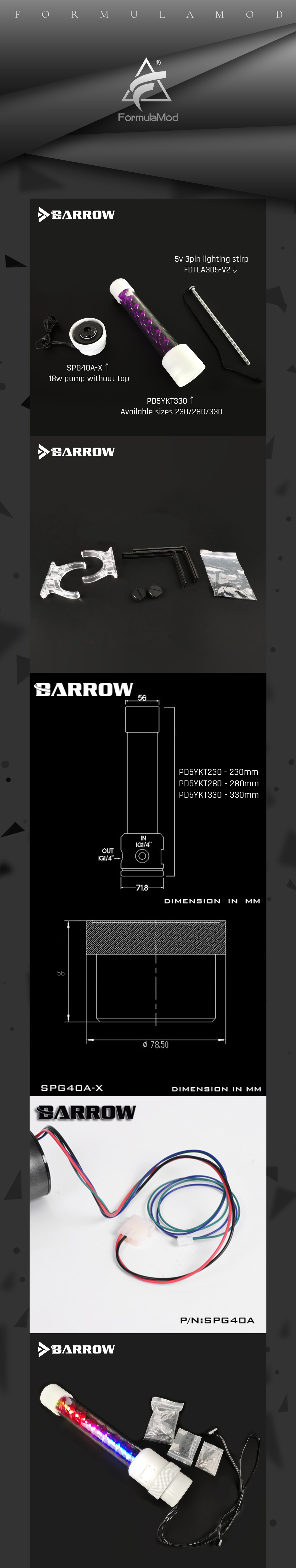Barrow SPG40A-X, 18W PWM Combination Pump, Pump-reservoir Combination, With Virus-T Reservoir, 230/280/330 Reservoir Component