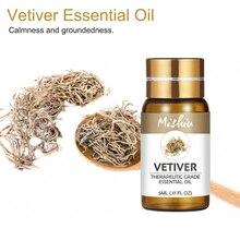 Mishiu 5ML Vetiver Essential Oil Purify the Skin,Astringe Di