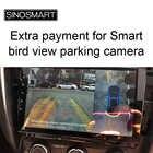 Дополнительная плата для смарт-камеры AHD bird view, парковочная камера для Sinosmart 9853, мультимедийный плеер для автомобильной навигации