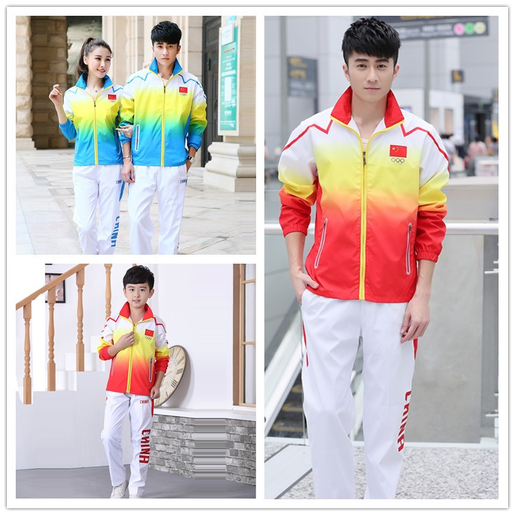 National Team Sports Clothing Set Spring And Autumn Sports Clothing Students Business Attire Games Clothing Uniform Group Clothe