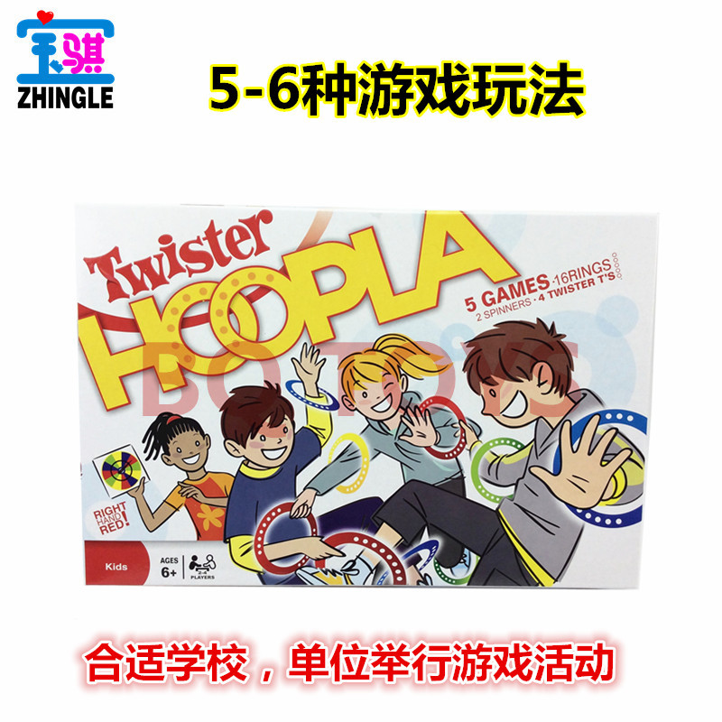 Multiplayer team competitive game laps Hula pitch ring twist hoopla|Gags & Practical Jokes| |  - title=