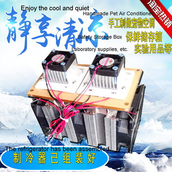 HZF Semiconductor refrigeration pieces air conditioning totoro air conditioning equipment refrigeration semiconductor heat dissi