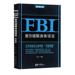 FBI uczy  aby złamać język ciała zburzyć ściany umysłu i mikro wyrażeń społecznych czytaj bestsellerów sztuki serca -