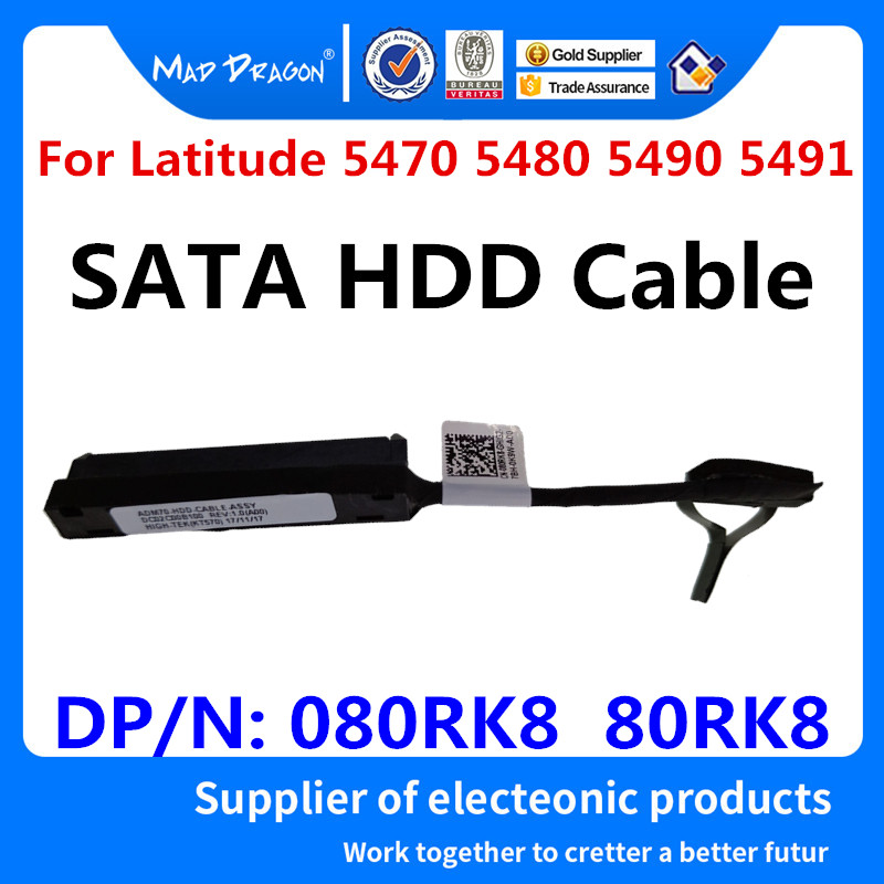 HDD Hard Disk Interposer HDD Cable Connector For Dell Latitude 5470 5480 5490 5491 E5470 E5480 E5490 DC02C00B100 080RK8 80RK8