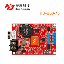 Huidu HD-U60-75 HD-W60-75 HD-W62-75 single-dual color HUB75 series controller support 8MB memory for full led video screen