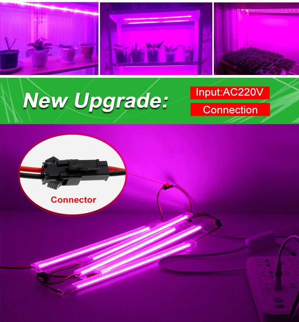 Светодиодный светильник для выращивания 220 в полный спектр светодиодный светильник для растений Высокая световая эффективность фитолампа для выращивания тентов теплиц цветов