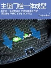 مناسبة للسيارة شيري Tiggo8 فرش داخلي للسيارات والشاحنات Tiggo8 مريحة ودائمة فرش داخلي للسيارات والشاحنات نسخة 2020