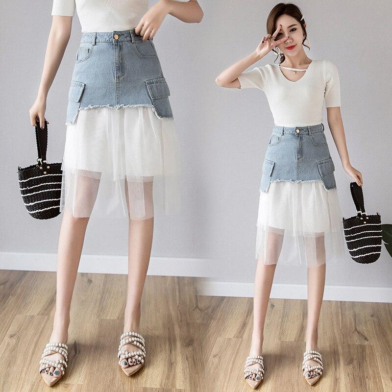 Photo Shoot Video Ask Stalls Cowboy Joint Gauze Long Skirts Spring Korean-style High-waisted Slim Fit Denim Skirt