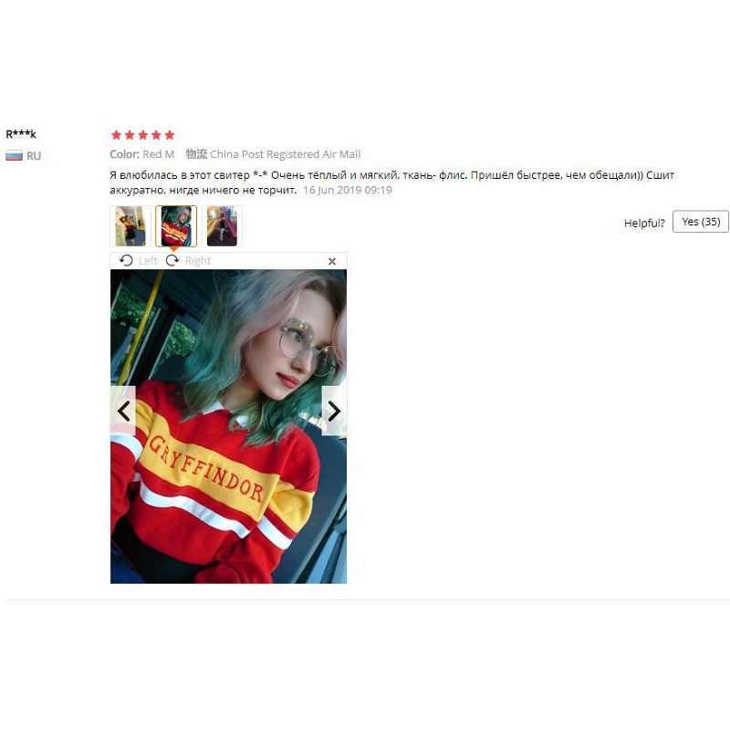 Film chaud Harrio monde magique Potter Cosplay pull manteau jouet fille et garçon collège école uniforme fête spectacle jouets cadeau d'anniversaire