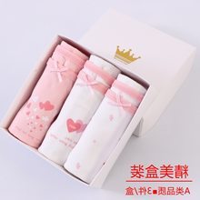 Girl'S Vest Cotton Autumn And Winter Wear Base Shirt Baby Bellyband Body Hugging Underwear CUHK Boy Girl Small Vest(China)