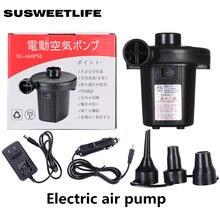 Электрический воздушный насос бытовой электрический 110 В pse