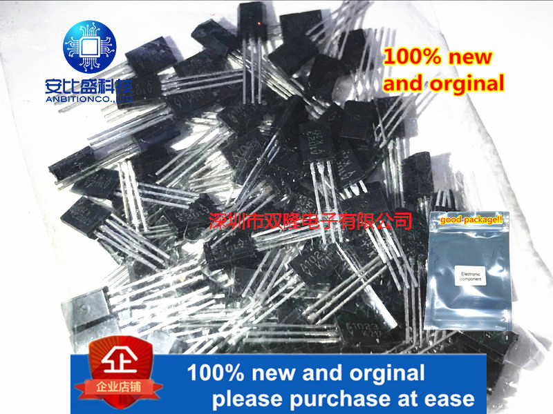 20pcs 100% New And Orginal KTA1023-Y 2SA1023 A1023-Y TO-92 In Stock