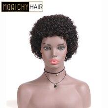 MORICHY нахальный кудри очень короткие волосы парики 100% бразильский non-Реми человеческого странный вьющиеся черный полный автомат