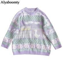 Nouveau japonais Mori fille automne hiver femmes pull contraste couleur dessin animé Anime tricoté pull mignon Kawaii Baggy doux pull