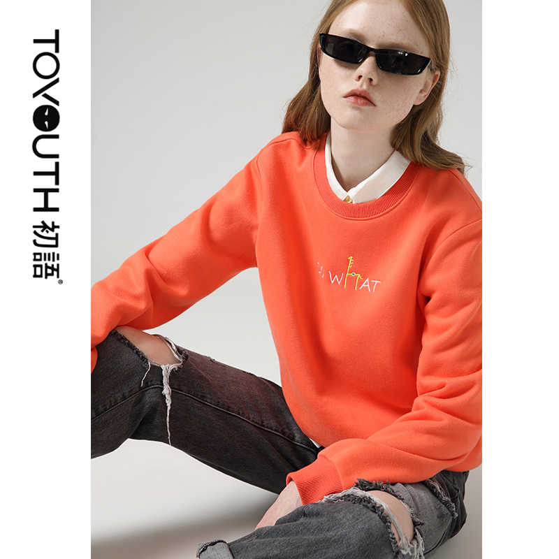 Toyouth Autumn Candy Color Long Sleeve Sweatshirts Chic Style Letter O-neck Hoodies Women Pullover Tracksuits
