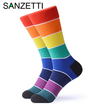 SANZETTI 1 Pair New Rainbow Colorful Bright Womens Socks Novelty Cute Female Combed Cotton Party Gifts Create Dress Happy Socks