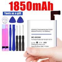 1850mAh MC 265360 Battery for Amazon Kindle 4 D01100 S2011 001 S DR A015 Built in battery|Mobile Phone Batteries|   -