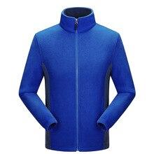 Флисовая Мужская Уличная Толстая теплая бархатная куртка yao, кардиган на осень и зиму, Стильный плащ, куртка с подкладкой