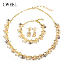 CWEEL Bridal Imitation Pearl Jewelry Sets Double Layer Women Earrings Necklace Bracelet Sets for Wedding Party(China)