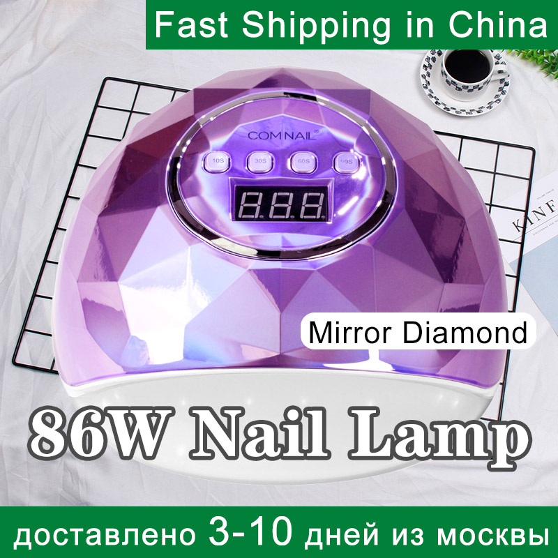 86W UV LED Lamp Nail Lamp with 39 Pcs Leds Nail Dryer Machine For Curing UV Gel Nail Polish Lamp image
