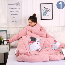 Large Lazy Quilt with Sleeves Warm Thicken Blanket Multifunction Soft for Home Winter Nap J2Y