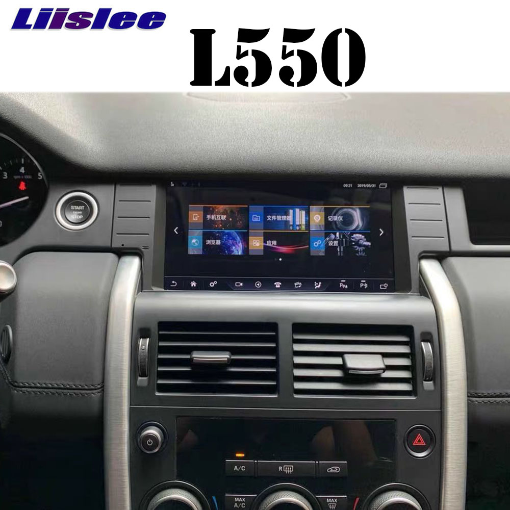 For Land Rover Discovery Sport L550 2014~2020 Radio <font><b>Android</b></font> <font><b>Audio</b></font> Accessorie CarPlay GPS Navigation <font><b>Car</b></font> Multimedia Player NAVI image