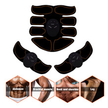 Abdominal Muscle Arm Exerciser Stimulator Body Slimming Training Fat Burning Building Fitness Massage Shaper Machine