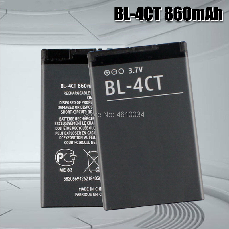 Rechargeable battery 4CT BL4CT BL-4CT phone Battery For NOKIA 5310 5630 6600 fold 6700 7210 7230 7310 X3 battery 4ct(China)