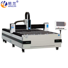 1000W fiber laser cutting machine 1500*3000mm