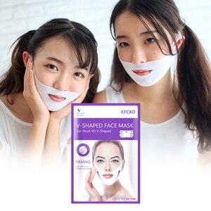 Image 3 - Mulheres levantar v rosto queixo máscaras levantamento firmando emagrecimento bochecha rugas suaves creme rosto pescoço casca fora máscaras bandagem máscara facial