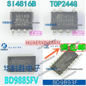RCJ450N20 RCJ450 1182 mddразнообразие 2596 5, 0 NG LM2596S-ADJ 1084-1, 8 P4404EDG MBRD10100CT 10100CT LM2596S-5. 0-