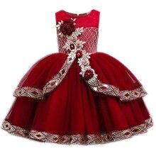 Пышное Платье-пачка для девочек Бальные платья для девочек, детское праздничное свадебное платье элегантное платье принцессы с цветочным рисунком От 3 до 12 лет Vestidos