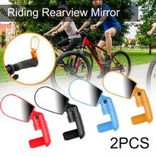 Зеркало Заднего Вида Сменное для велосипеда, регулируемое вращающееся безопасное для езды по дороге, горному велосипеду, аксессуары для ав...