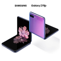 Original New Samsung Galaxy Z Flip Foldable 6.7 Infinity Display 12MP Dual Camera Qualcomm 855+ 256G ROM Android Smartphone