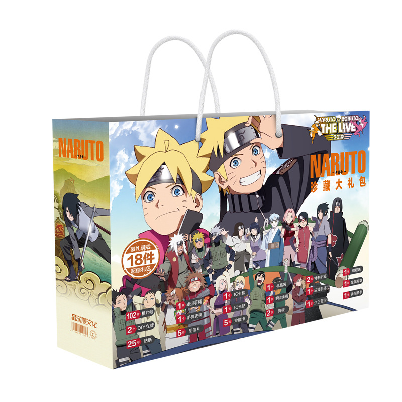 Anime NARUTO Gift Bag Uzumaki Figure Poster Stickers Postcards Wristband Badge Bracelet Bookmark Card Sleeves Coloring Book
