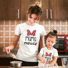 Семейная футболка для мамы и дочки одинаковые Комплекты Одежда для мамы и дочки «mommy» и «mini me» Одежда для крупных маленьких девочек